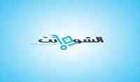 ساصمم لك شعار احترافي لشركتك أو مدونتك   PSD