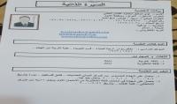 كتابة و تحرير النصوص و الترجمة من الانكليزية الى العربية و بالعكس
