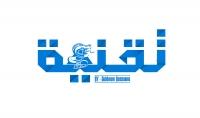 تصميم شعار بتاثير الورق المقوى
