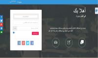 تصميم وبرمجة مواقع أجتماعية