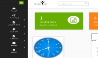 تقديم سورس كود c سي شارب  asp.net  sql server Queryلسيستم حسابات شركات توزيع خدمة الإنترنت