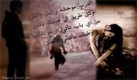 كتابة خواطر وشعر حر ورسائل غرام وعبارات حب تكتبها في اي موقع بأسمك