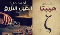 نشر أي كتاب أو روايه تحتاج إليه بأقل من ثمنه الحقيقي في السوق الكتب الأغلي بسعر أرخص