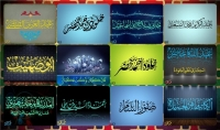 سأكتب اسمك أو أي جملة مختارة بالخطوط العربية باحتراف