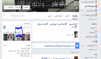 أضيف 20 ألف عضو عربي لجروب الفيس بوك
