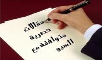 اقوم ببيع 20 مقالة عربية حصرية مناسبة للسيو وجوجل ادسنس مقابل 5$