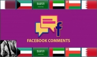 تعليقات عربية خليجية حقيقية فورية لمنشوراتك على الفيس بوك