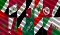 4000 زائر من الدول العربية
