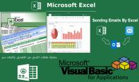 تنفيذ جميع احتياجاتك مع برنامج Excel بدقه كامله ومرونه وتصميم دوال شرطيه احترافيه ومتغيره
