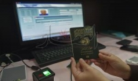 ملء استمارات و وثائق ملفات التأشيرة الفيزا عبر الانترنت