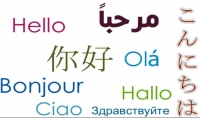 ترجمة لجميع اللغات