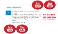 التعليق على 500 فيديو يوتيوب حسب الكلمات المفتاحية