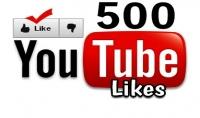 500 لايك سريعه جدا لفيديو على اليوتيوب مضمونة.