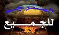ترجمة نصوص من اللغات الثلاث العربية و الانكليزية و الفرنسية