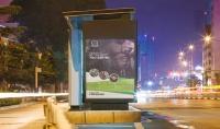 تصميم بانر  Banner  إعلاني جذاب لمنتوج أو شركة أو موقع بمواصفات عالمية