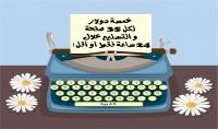تفريغ نص من صور أو PDF إلى Word بجميع اللغات   35 صفحة = 5$