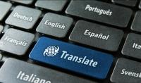 ترجمه من العربيه الى الانجليزيه و العكس