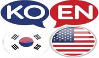 ترجمه من اللغه الكورية
