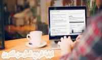 كيف تحقق ارباح من تدوين موقعك