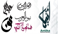 تصميم شعار بالخط كاليجرافي مقابل