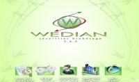تصميم شعارات و كتالوجات و دعاية مطبوعه