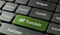 الترجمة من الإنجليزية إلى العربية