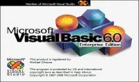 اكواد اي برنامج exe مبرمج بـ فيجول بيسك 6