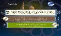 ترجمة ١٠٠٠ كلمة كلمة من الإنجليزية للعربية والعكس