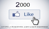 اضافة 2000 اعجاب لايك علي منشوراتك على الفيسبوك