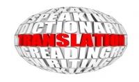 ترجمة نصوص ومقالات من اللغة الانجليزيه للعربيه والعكس .