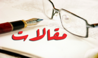 5000 مقال باللغة الانجليزية لمدونتك حصرية