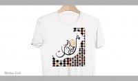 تصميم T shirt حسب الطلب