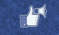 اضافة 1500 اعجاب الى صورتك أو منشورك على الفايسبوك