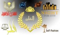 تصميم 3 شعار احترافى مختلفين لموقعك او لقناتك او لشركتك