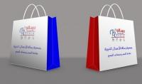 تصميم شنط دعائية ورقية