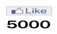 5000 لايك لى اى بوست عندك على الفيسبوك