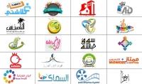 تصميم لك 5شعارات احترافية لمدونتك اوقناتك على اليوتيوباو صفحتك على الفيس بوك