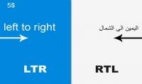 تعريب السكربتات والتعديل على التصميم ليناسب اللغة العربية