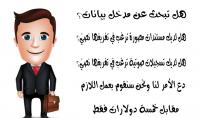 تفريغ الملات الصوتية باللغة العربية