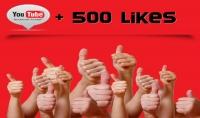اضافة اكثر من 500 لايك لاى فيديو على اليوتيوب