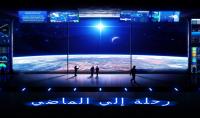 كتاب   رحلة إلي الماضي : كيف بدأت رحلة خلق الكون وإلي اين تتجه