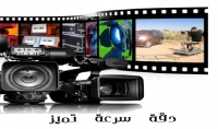 سأقوم بعمل أو تعديل أو تحرير فيديوهاتك أوتحويل صورك ومناسباتك إلى فيديو جميل بمؤثرات رائعة