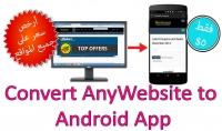 تصميم تطبيق اندرويد احترافي لموقعك لزيادة جمهورك ب5$ في ساعة