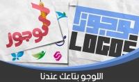 تصميم الشعارات با حترافية