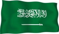 نشر اعلانك او تسويق خدماتك في منتدىات سعودىة