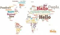 ترجمة 700 كلمة من الانجليزية الى العربية والعكس