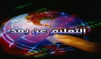دروس في اللغة الانجليزية الرياضيات البيولوجيا والمساعدة في الدراسة والوظائف البيتية