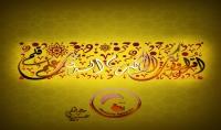 عمل اسمك او شعار بتاعك بي الخط العربي وبشكل جميل