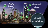500 رقم واتس اب سعودي نشيط