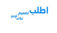 تصميم غلاف يوتيوب فيسبوك الخ  تصميم لوجو